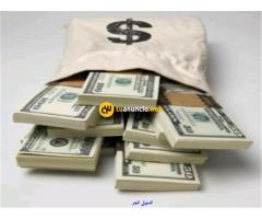 servicio de préstamo otorgar préstamo 3%