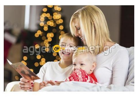 todo por navidad